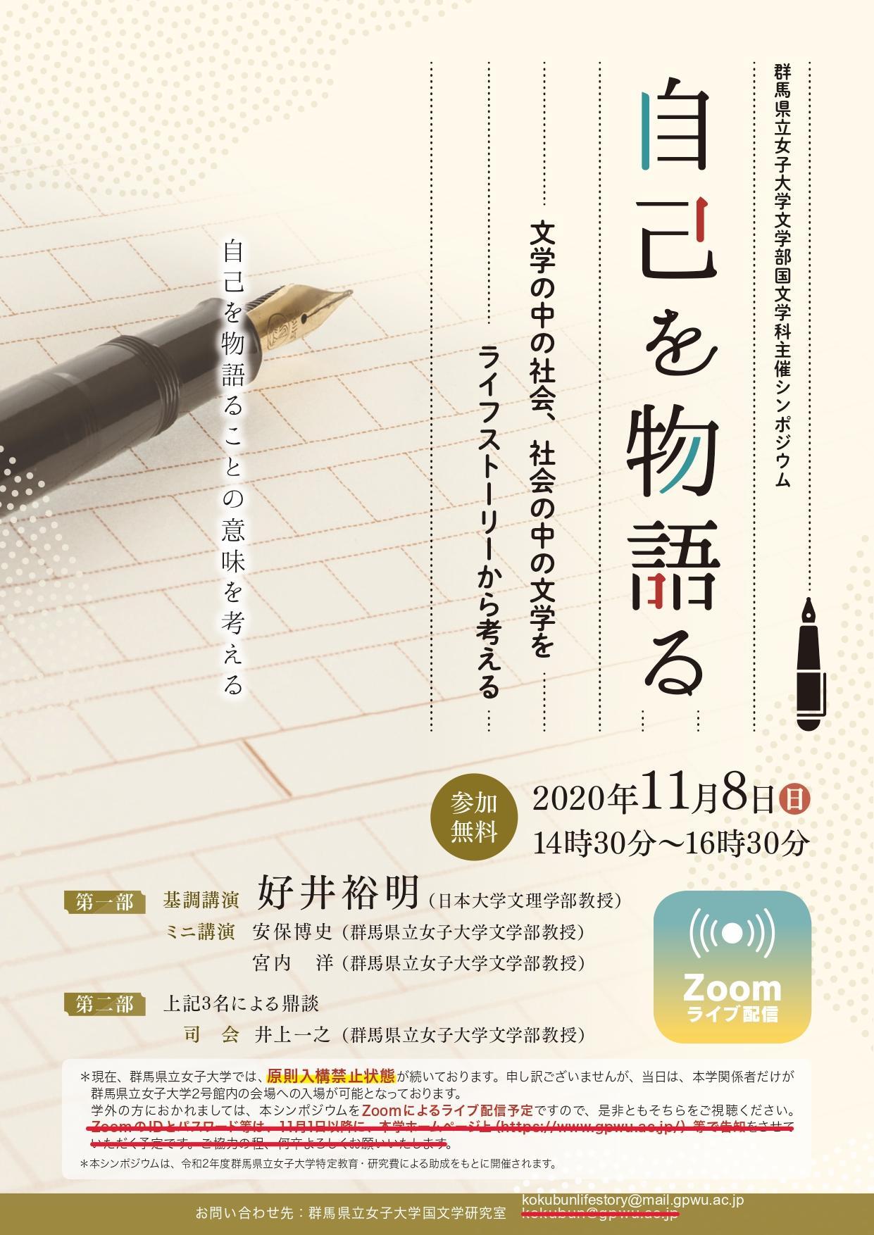 サイト ポータル 理学部 大 日 文