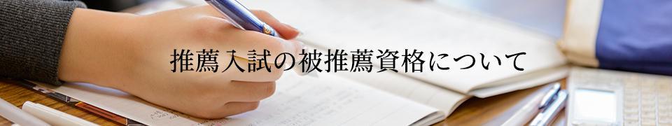 top_bann-01.jpg